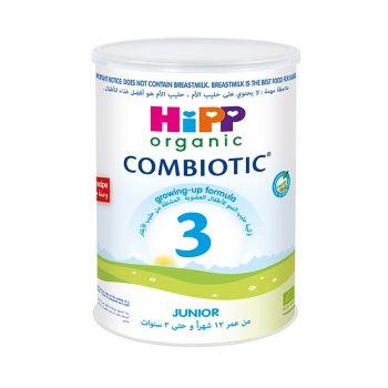 Hipp Organic Growing Up Milk Powder 800g