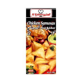 Al Kabeer Chicken Samosa 240g ( Frozen )