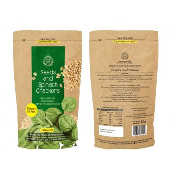 Chilly Date Seeds & Spinach Crackers