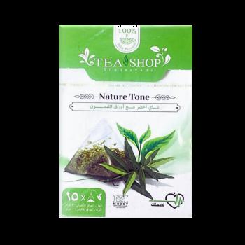 Green Tea with Lemon Verbena
