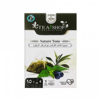 Nettles and Olive leaves Herbamix Infusion