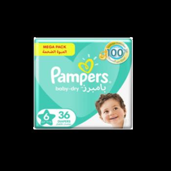 Pampers junior 2x36