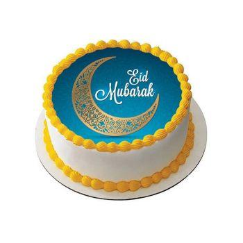 Eid Cake Vanilla